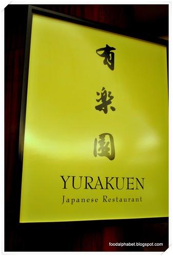 Yurakuen 25
