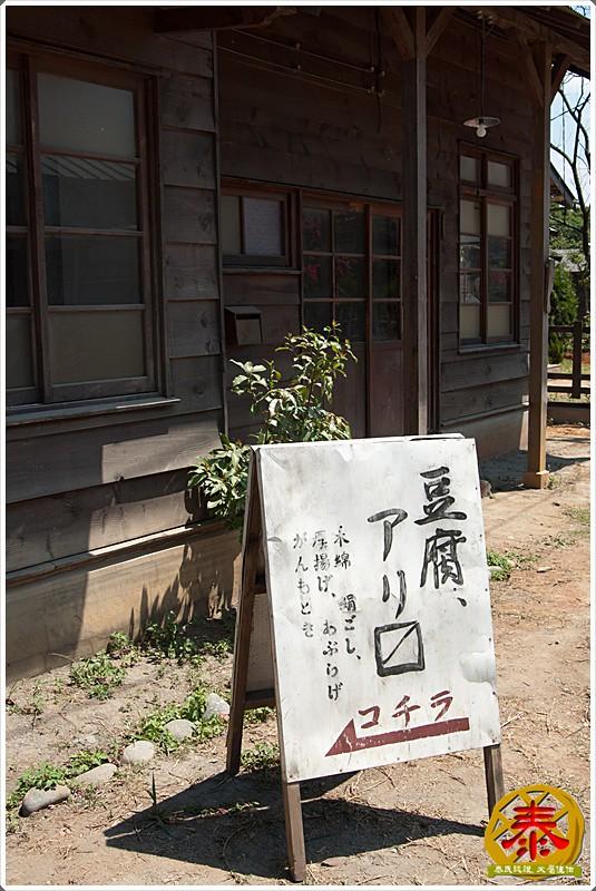 賽德克巴萊-林口阿榮片廠 (17)
