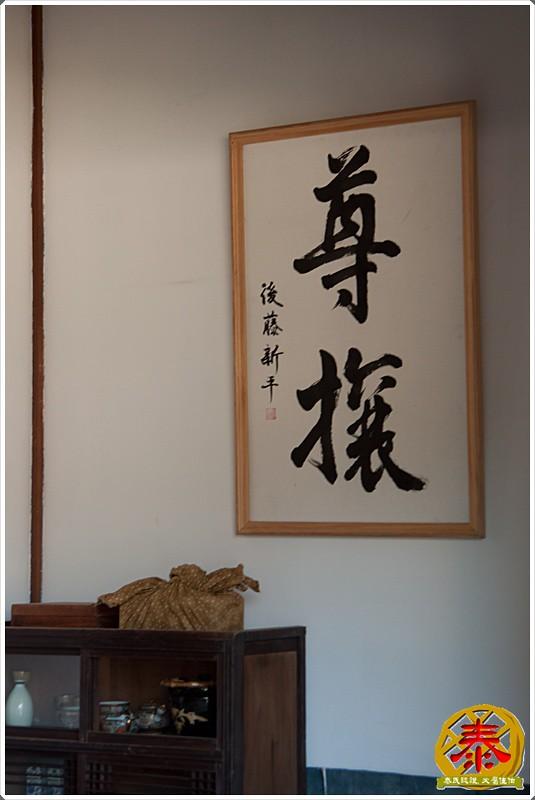賽德克巴萊-林口阿榮片廠 (44)