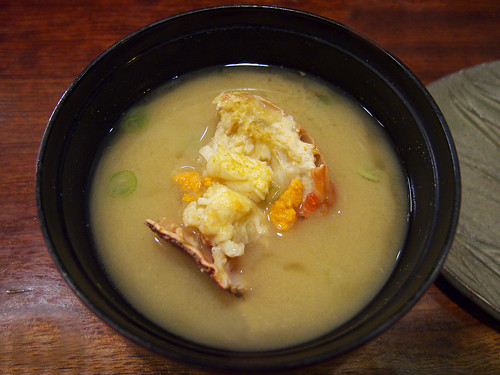 15 East - Lobster Miso Soup