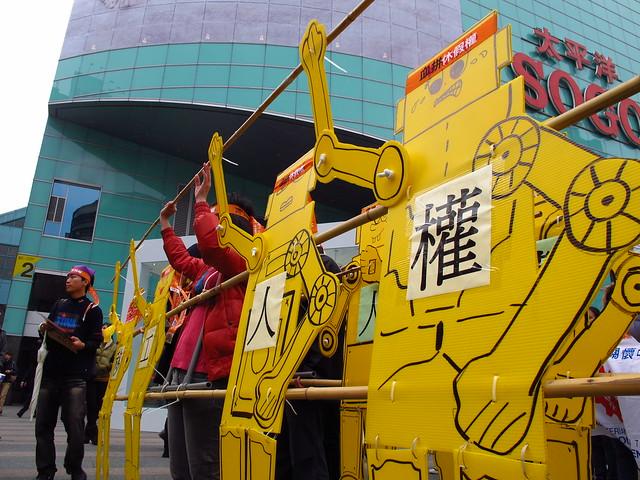 2011年大遊行。(攝影:陳韋綸)