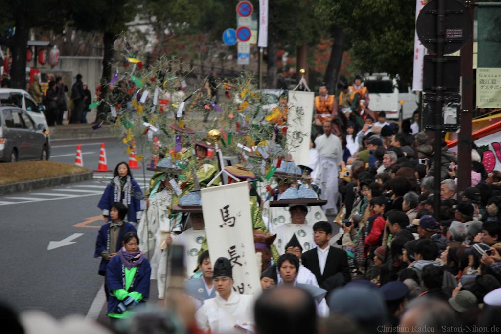 On-Matsuri 2011, Nara