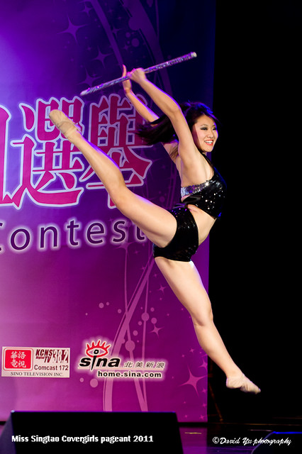 Miss Singtao Covergirls pageant 2011
