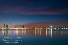Manama Panorama