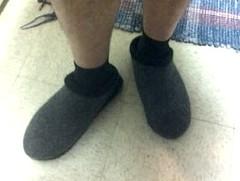 Bryan's slippers