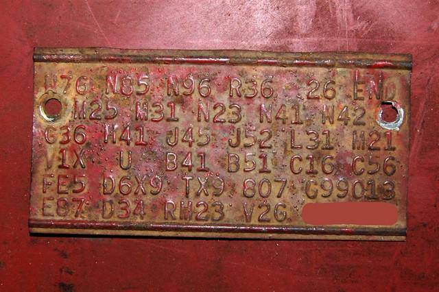 DSC07474