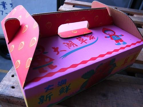 草莓-大湖草莓提盒