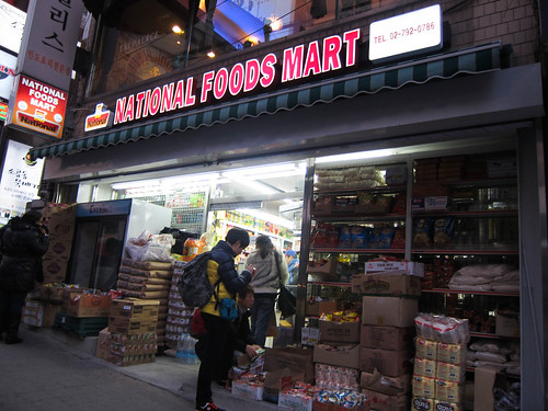 National Foods Mart in Itaewon