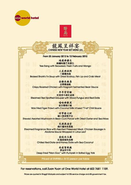 Zuan Yuan Chinese New Year Set Menus-page-001