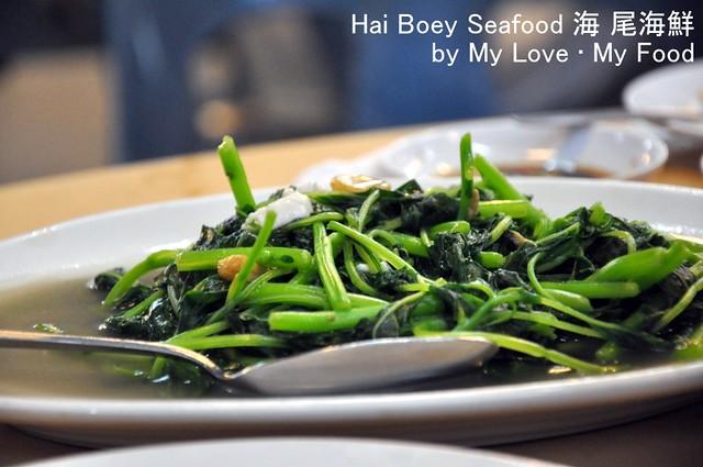 2011_12_26 Hai Boey Seafood 018a