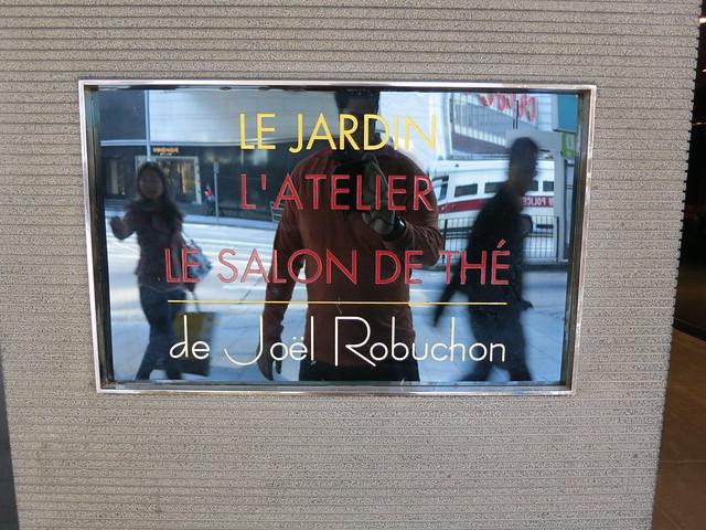 L'Atelier de Joel Robuchon