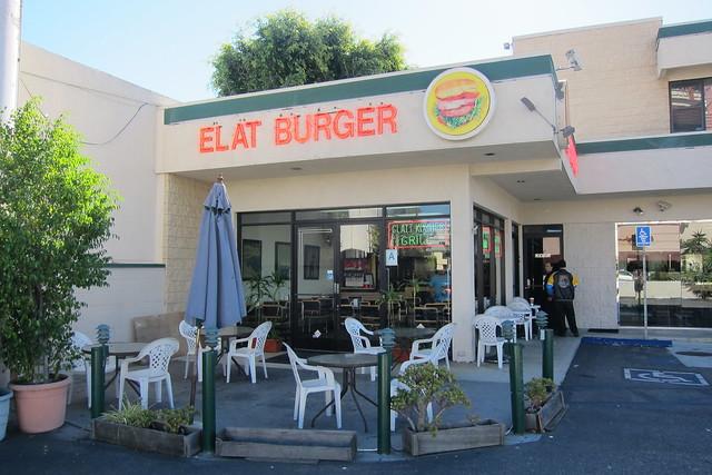 Elat Burger: Exterior