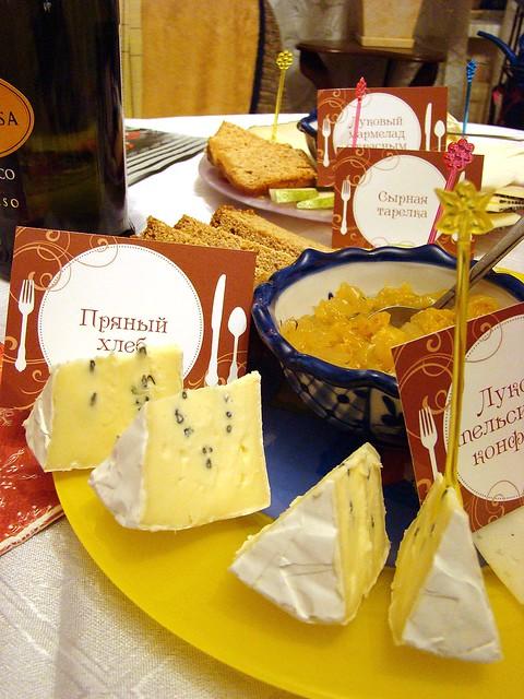 сырная тарелка 1