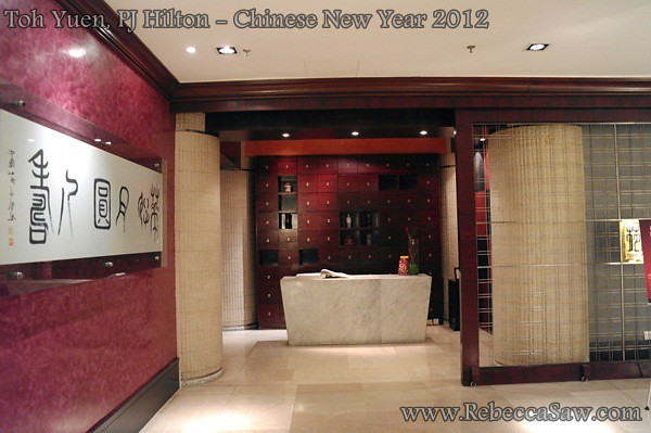 Toh Yuen, PJ Hilton - Chinese New Year 2012-14