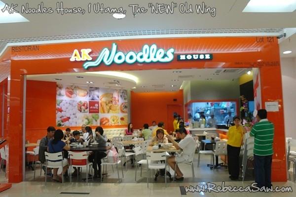 ak noodles house 1 utama-012