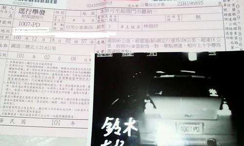 C360_2012-01-11-23-47-19.Share