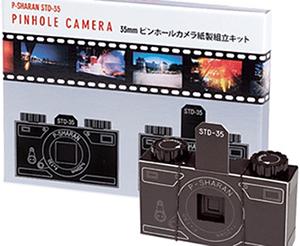 Kit construir cámara estenopeica cartón (promocional)