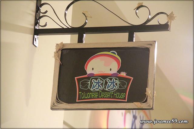 Bing Bing Taiwanese Dessert @ Straits Quay