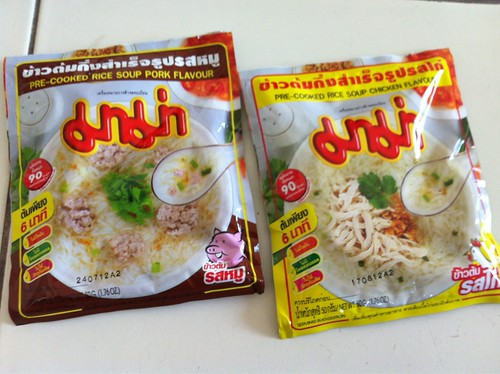 Khao Tom -Rice Soup Thai-