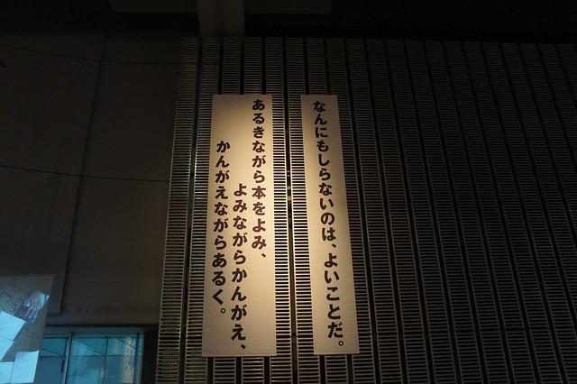DSC04775