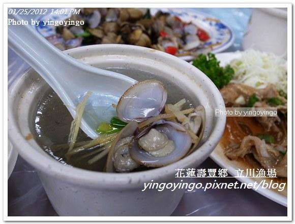 花蓮壽豐_立川漁場20120125_R0050822