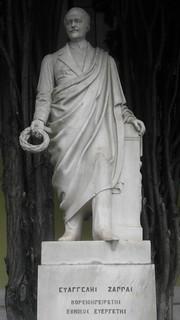Image of Evangelos Zappas. statue zappeion evangelos zappas άγαλμα ζάππασ htcevo3d ευαγγέλησ