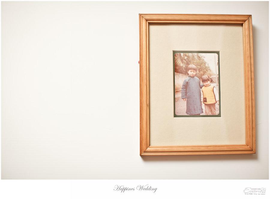 婚禮紀錄 婚禮攝影_0015