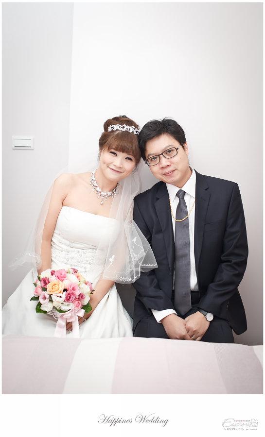 婚禮紀錄 婚禮攝影_0138