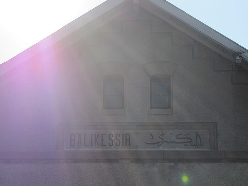 Balikesir: Name on train station (2)