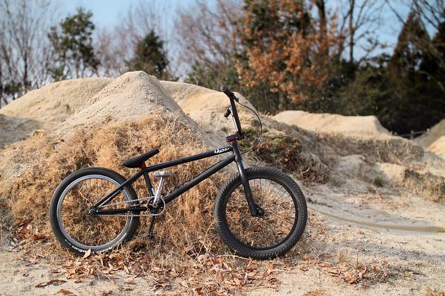 New bike!