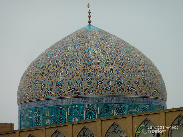 Dome of Sheikh Lotf Allah Mosque - Esfahan, Iran