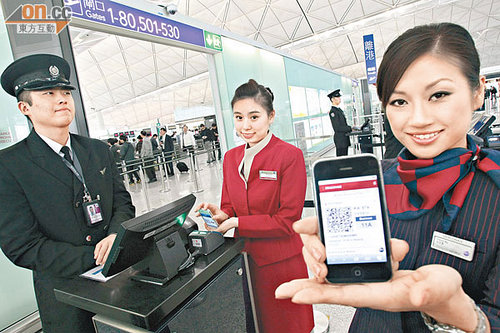 Mobile Boarding pass hit 15 billion by 2014
