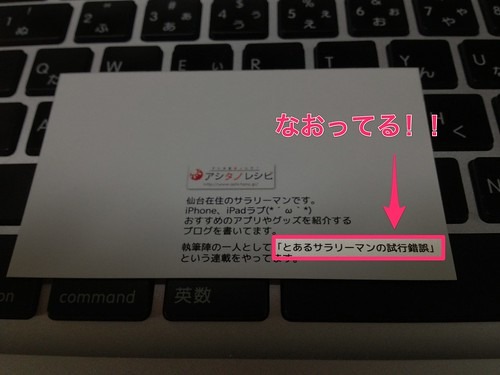 maekawagod05