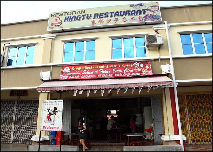 kingtu-restaurant