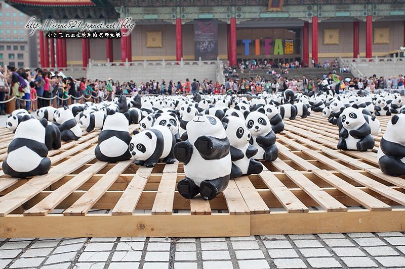 14.03.29-台北.1600貓熊世界之旅