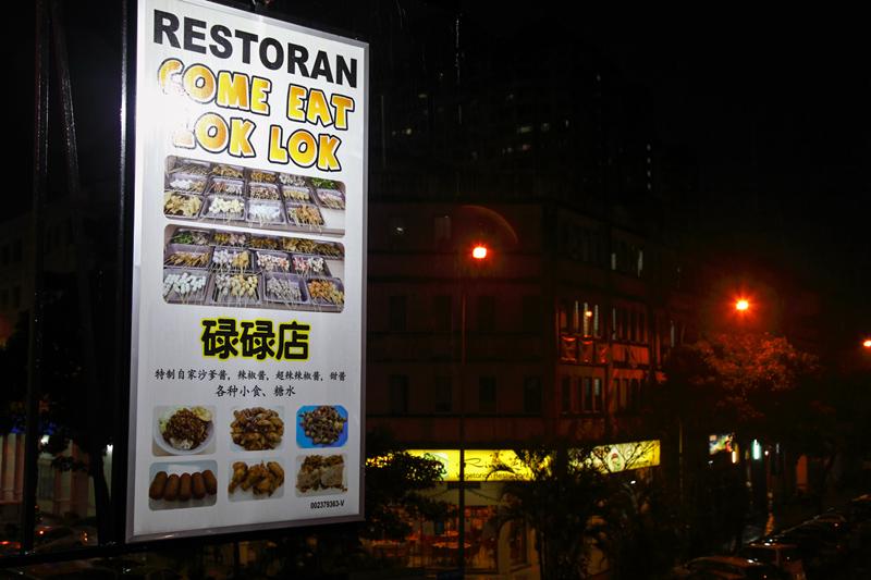 Come Eat Lok Lok