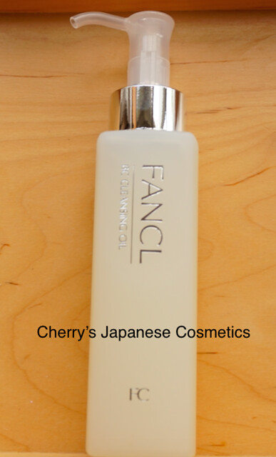 Fancl BC Cleansing Oil