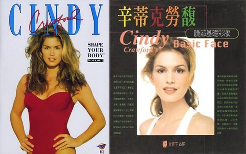 Cindy-Crawford-Shape-Your-Body-Basic-Face-maquillaje