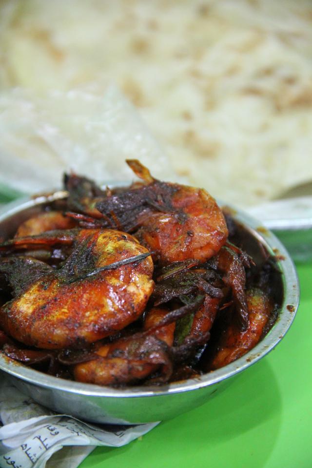 Shrimp Curry, Sri Lanka