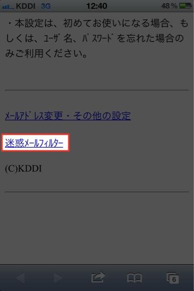 IMG_0295-3