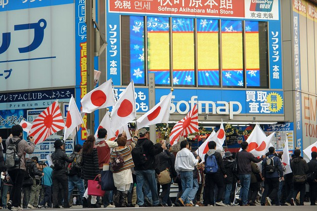 "Demonstration in Akihabara : ""Not allow the tyranny of Korea! ! Get out immediately from the Takeshima (Korea Dokdo)"" in Akihabara"