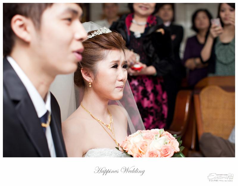 [婚禮攝影] 威智&佳慧  婚禮紀錄_0086