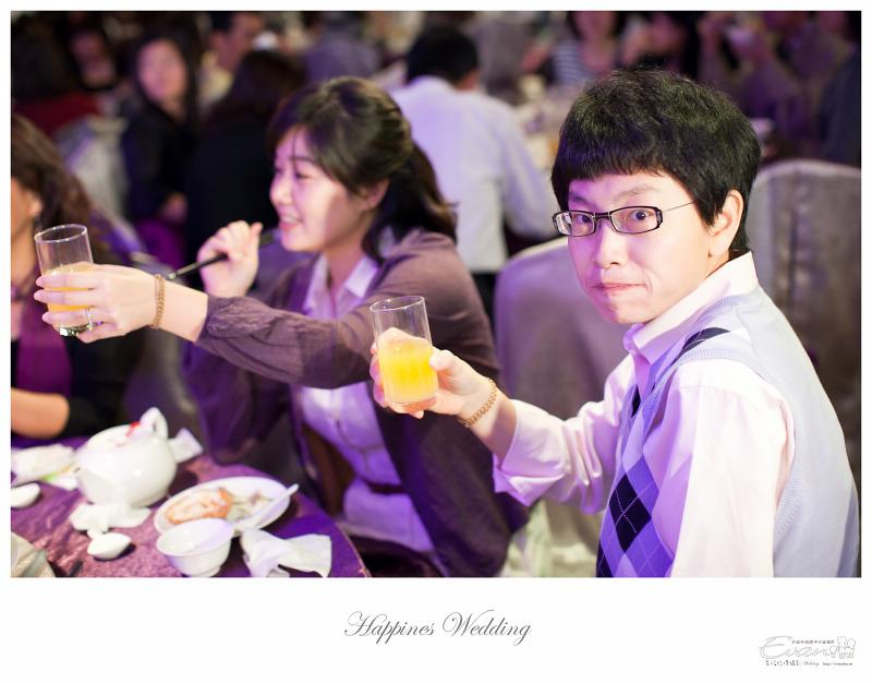 [婚禮攝影] 威智&佳慧  婚禮紀錄_0333