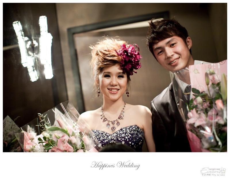 [婚禮攝影] 威智&佳慧  婚禮紀錄_0342