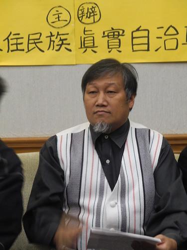 泰雅爾民族議會代表ATUNG YUPAS。