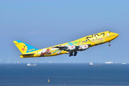 ANA B747 JA8957 Pikachu Jumbo Leaving Haneda Airport by ykanazawa1999