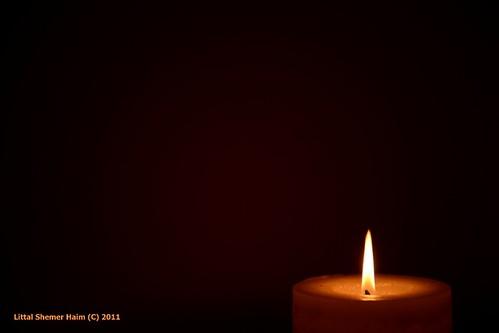 Flame # להבה