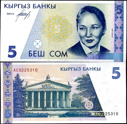 5 Som Kirgistan 1994, Pick 8