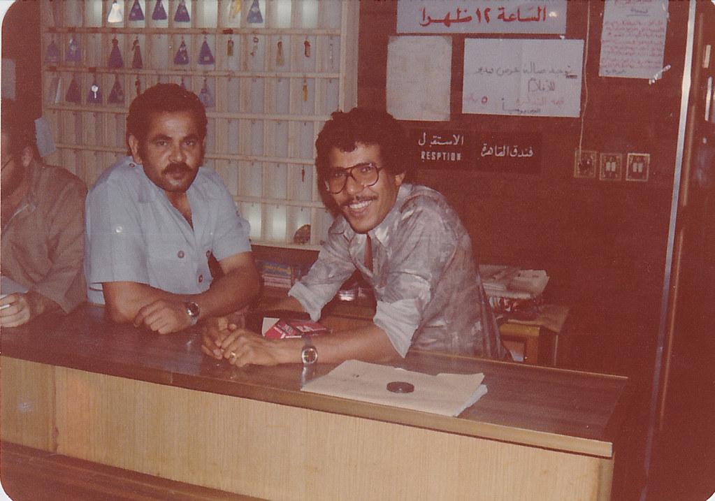 Saudi Arabia - Riyadh - Cairo Hotel 1979