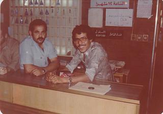 Saudi Arabia - Riyadh - Cairo Hotel Reception 1979